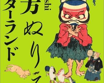 Utagawa Kuniyoshi Colouring Book