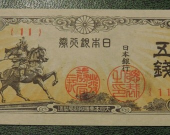 Japanese WWII 5 Yen Bill