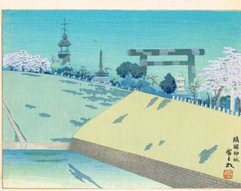 "Japanese Ukiyoe,  Woodblock print, antique, Tokuriki Tomikichiro, ""Yasukuni Shrine"""