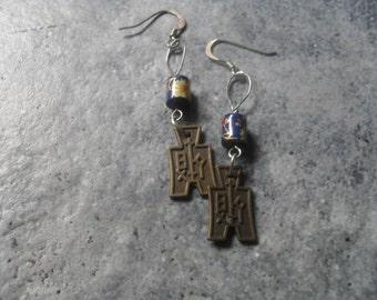 rustic gypsy coin dangle earrings