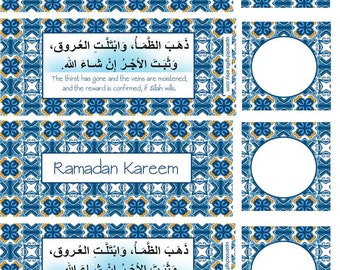 INSTANT DOWNLOAD: Date jar labels, Ramadan gift, Islamic gifts, Ramadan decoration, mason jar labels, Eid party, Muslim gifts, hajj, umrah