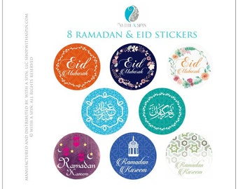 Islamic Stickers. Muslim Stickers. Eid Stickers. Eid gift, Ramadan gift. Muslim gift, Islamic gift, Ramadan sticker