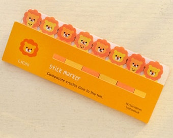 Lion Sticky Notes - Cute Kawaii Post-It Notes / Cute Stationery / Cute Stationary / School Supplies / Stick Marker / Sticky Notes Tabs