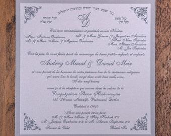 Damask Invitation, Signature Wedding Invitation, Signature Invitations, Signature Wedding Invitations, damask wedding invitations, invite