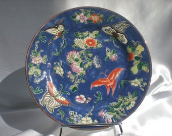 Old Qing Dynasty Plate butterfly Tongzhi period 1862-1874