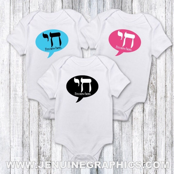 bris gift idea funny jewish baby gift funny baby shower gift