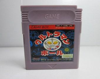 Ultraman Ball fan made reproduction Gameboy cartridge