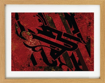 Modern Islamic Art Print - Almighty Allah (SWT) Abstract: 0005_Almighty_Abstract_Script