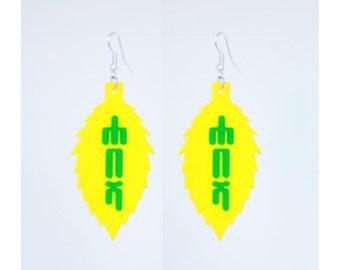 Habesha/ Konjo leaf earrings