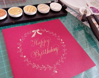 Birthday Card in Elegant Calligraphy