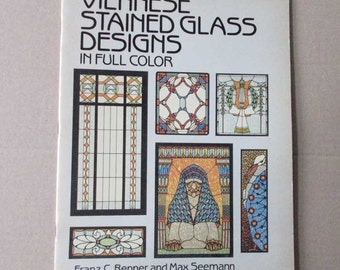 Art Nouveau Stained Glass Design Book Of Designs Circa 1988