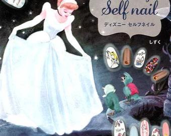 DISNEY Self Nail Art Book - Japanese Nail Design Art Book MM