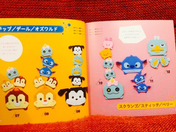 Let's Make Popular Disney Tsum Tsum Characters By Origami