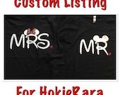 Custom Listing for HokieRara