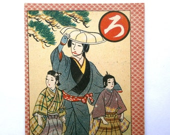 Vintage Japanese Game Card - Karuta - Women Cards - Japanese Card Oishi Riku Wife of Oishi Kuranosuke 47 Ronin Set 15 From 1937