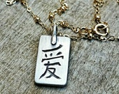 Love Kanji Personalized Charm Necklace - Custom Hand Engraved Chinese, Rune, Zodiac, Ohm, Alphabet, Name Symbol, - Yoga - Sterling Silver