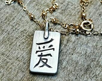 Love Kanji Personalized Charm Necklace - Custom Hand Engraved Chinese, Rune, Zodiac, Ohm, Alphabet, Name Symbol, - Yoga - Sterling Silver