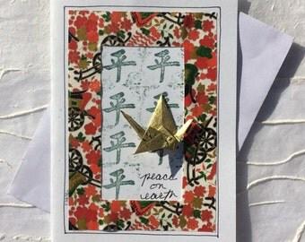 Best Christmas Greeting Cards,Merry Christmas Greetings Wishes,Merry Xmas Greetings,Peace Xmas Cards Handmade,Christmas Card Origami