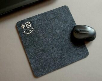 Felt Mouse Pad/think and wonder.