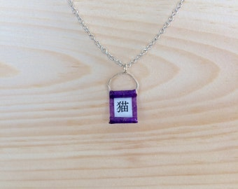 Cat in Japanese calligraphy on a purple minimal necklace