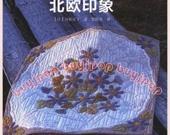 Chinese Edition Japanese Craft Pattern Book Scandinavian Quit Patchwork Bag Yoko Saito * NEW