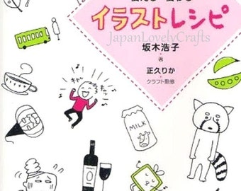 Easy Drawing for Journal, Planner, Diary, Japanese Drawing Book, Kawaii & Funny Doodle, Unique Illustration Tutorial, Art Technique, B1736