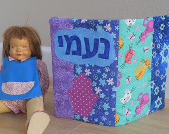 Personalized Hand-Quilted Book Cover for Prayer Book (Siddur)
