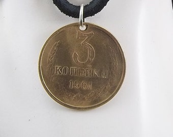 Soviet Coin Necklace, 3 Kopecks, Coin Pendant, Leather Cord, Russian, Mens Necklace, Womens Necklace, 1961