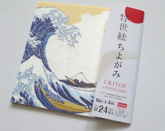 Ukiyoe Chiyogami - Beautiful Mt Fuji Japanese Paper Pack for Traditional Origami Paper Project- 14 sheets