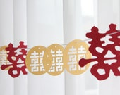 "6 Foot - Double Happiness Red and Gold Chinese Wedding Engagement Banner - 3"" shapes Party Shower Banner"