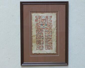 """Hand Painted Mayan Calendar """"June 25, 1951"""", Framed"""