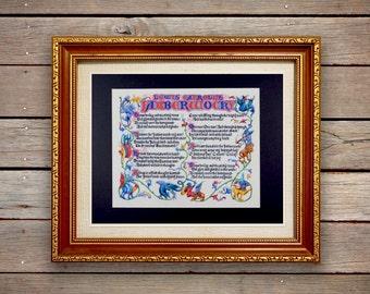 Lewis Carroll Poem Jabberwocky Fine Art Print Reproduction // Nursery Decor
