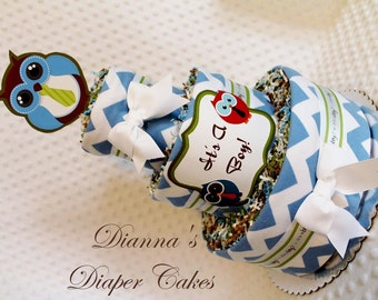 Owl Baby Diaper Cake Boys Chevron Shower Gift or Centerpiece