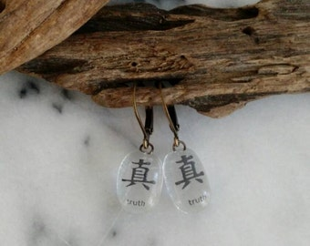 Chinese Truth Character earrings