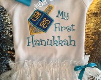 Hanukkah Outfit- My First Hanukkah onesie with lace skirt- Baby girl Hanukkah outfit for baby girl Hanukkah  gift. Hanukkah bidysuit for bab
