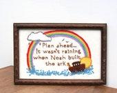 Noahs Ark Vintage Crewel Needlework Embroidery Carved Wood Frame