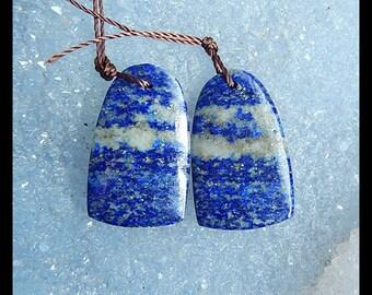Lapis Lazuli Gemstone Earring Bead,24x14x4mm,6.51g