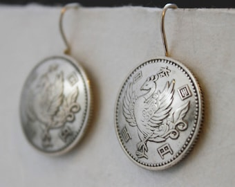 Japanese Silver Coin Earring with Bird
