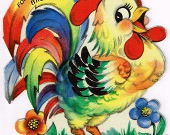 Vintage Hallmark Happy Birthday Card, Rooster, Cock-a doodle-doo! Circa 1944