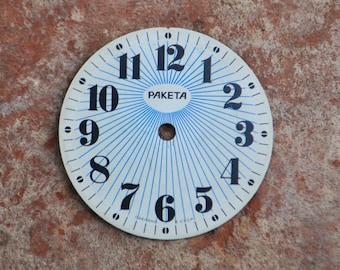 Vintage Soviet Russian RAKETA mini alarm clock face,dial.
