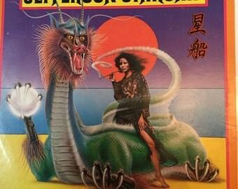 Jefferson Starship Spitfire 1976 on Grunt Records