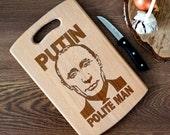 President cutting board -  Vladimir Putin Wooden Cutting Board - Personalized Engraved Cutting Board - Russian Federation Design