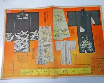 1933s Japanese Vintage How to make KIMONO Ephemera Scrap