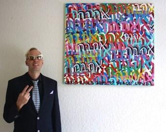 FREE SHIPPING Hebrew love peace hanukkah spray painting original signed street art modern contemporary fine art nyc Chris Riggs colorful art
