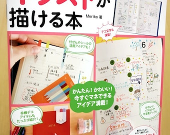 Drawing book ,how to book ,planner drawing , doodle book, no15