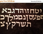 """CLOSEOUT SALE Set of 6"""" solid birch unfinished Wooden Hebrew Letters (27 letters)"""
