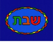 Needlepoint Kit or Canvas: Challah Cover Oval Rope Primary