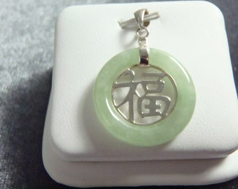 Sterling Silver Jade Circle Pendant P164