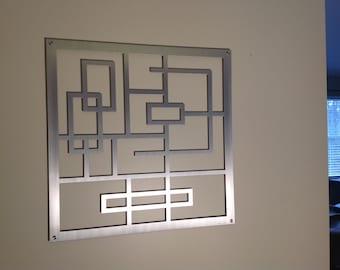 """Metal Wall Art, Art, Decor, Abstract, Contemporary, Modern, Sculpture, Metal Art, """"Squared"""" - Aluminum Sculpture"""