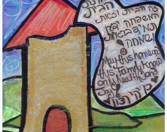 Home Blessing Birkat Habayit Jewish blessing for home collage PRINT